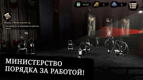 Новинки недели в мобильном гейминге. 12-19 августа21