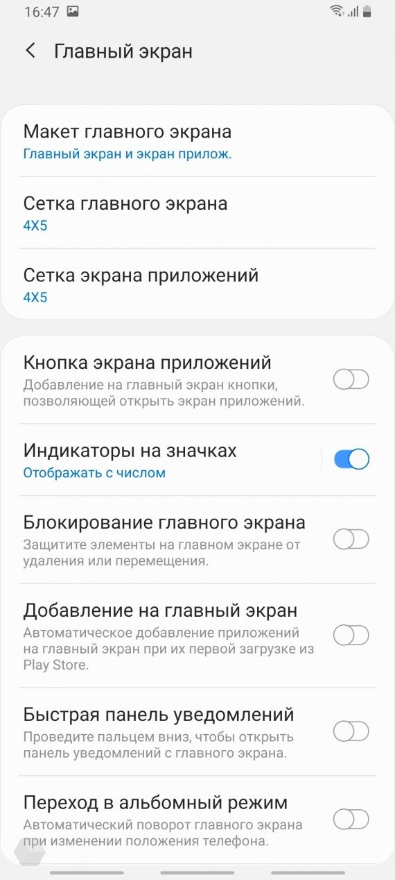 Обзор Samsung Galaxy A80. Помощник инстаблогера36