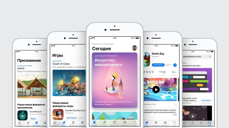 Apple назвала самые популярные приложения в российском App Store