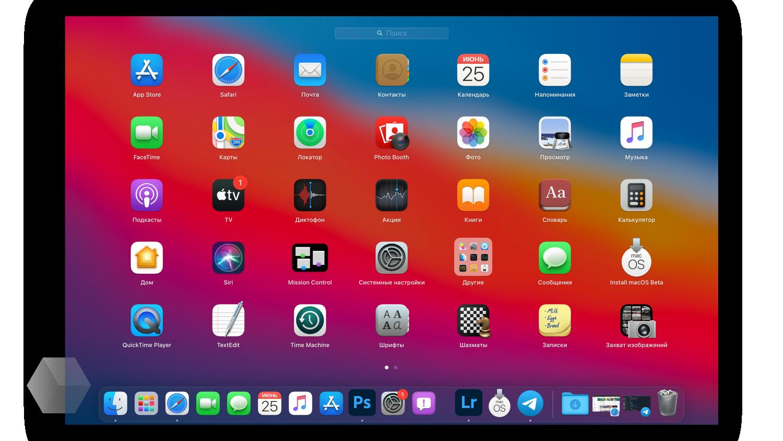 Как Apple использует Soft-UI: дизайн будущего4