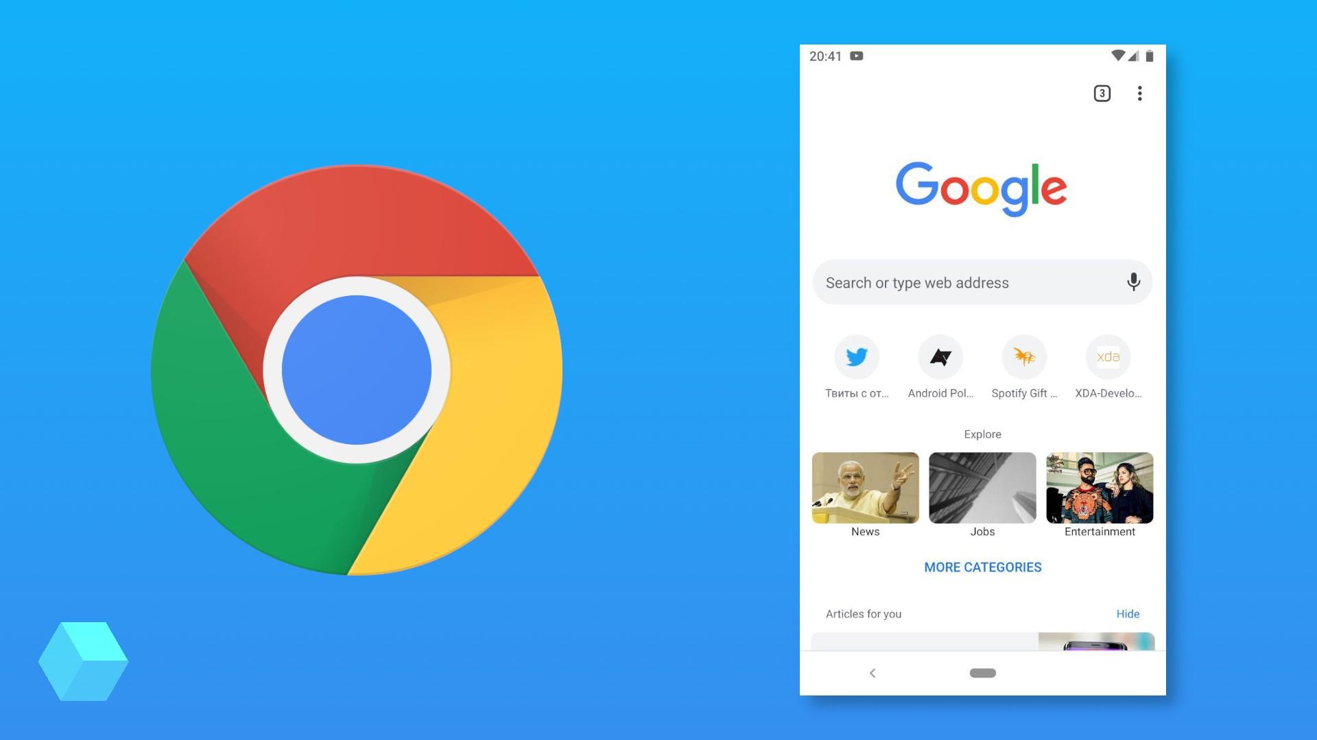 Google Chrome для Android позаимствует жесты из Chrome OS