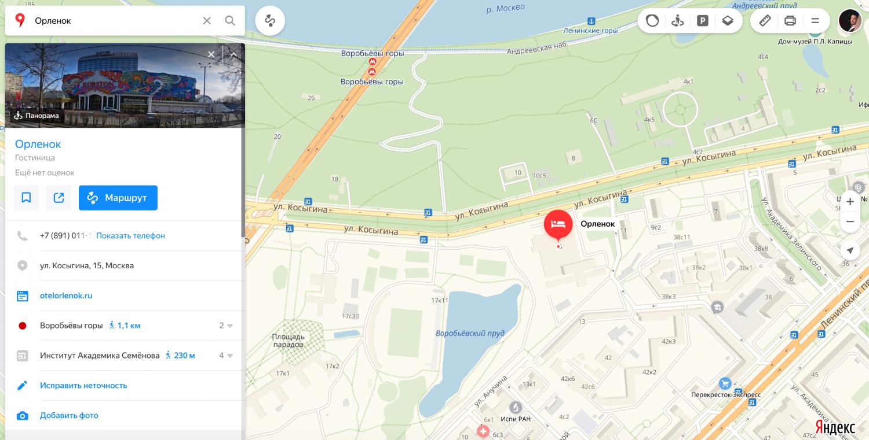 «Яндекс» построит новую штаб-квартиру в Москве1