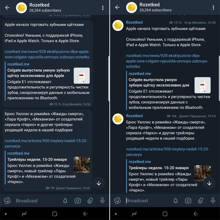 Главные отличия Telegram X от Telegram на Android2