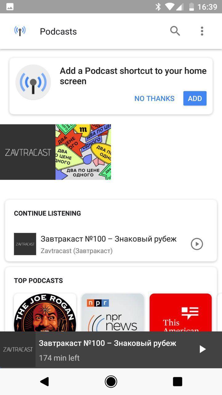 Google запустила сервис Podcasts2
