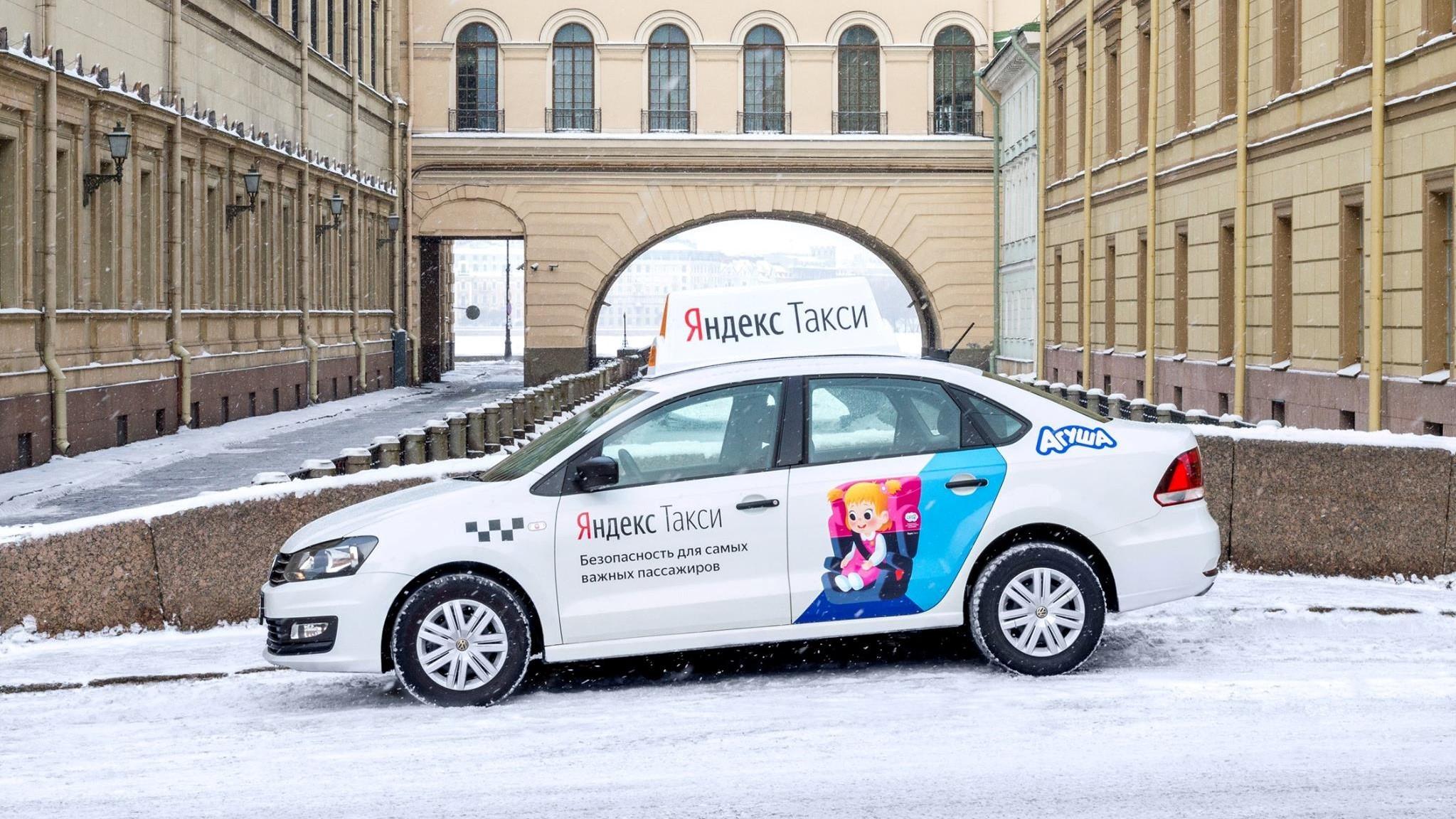 «Яндекс.Такси» будет автоматически отслеживать усталость водителей