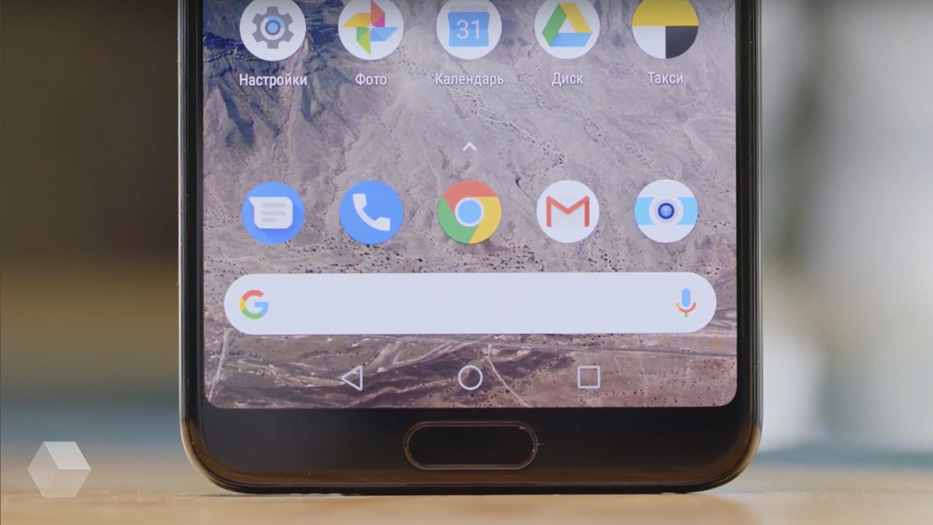Huawei подтвердила разработку собственной ОС на замену Android