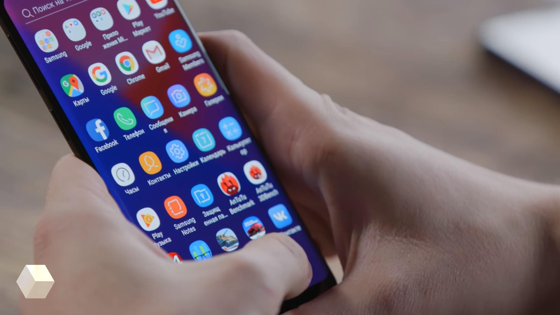Samsung Galaxy S9 получает Android Pie в Европе