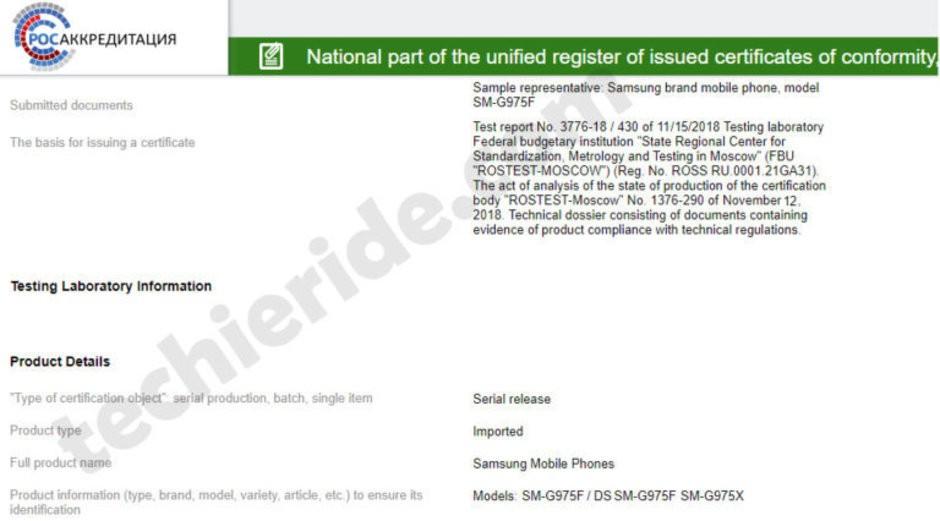 Samsung Galaxy S10+ засветился в реестре Росаккредитации1
