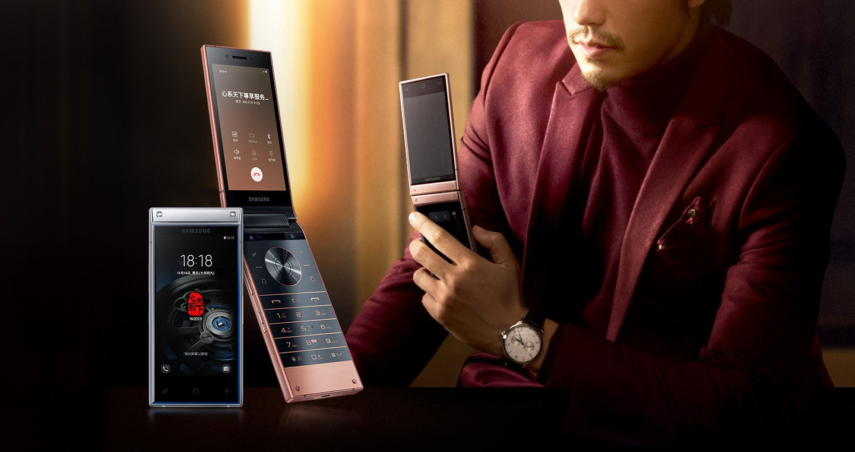 Samsung W2019: «раскладушка» с двумя дисплеями и Snapdragon 8454
