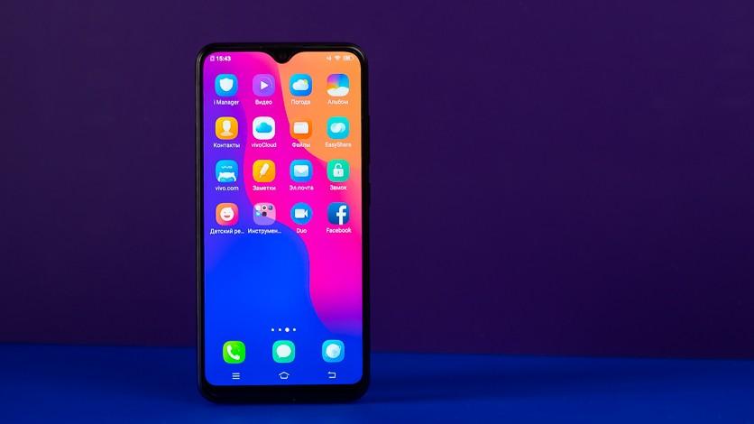 Vivo анонсировала продажи смартфона Y95 в России
