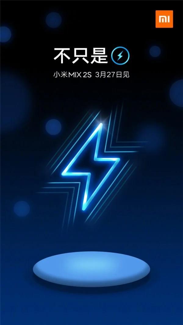 Mi MIX 2s станет первым смартфоном Xiaomi с беспроводной зарядкой1