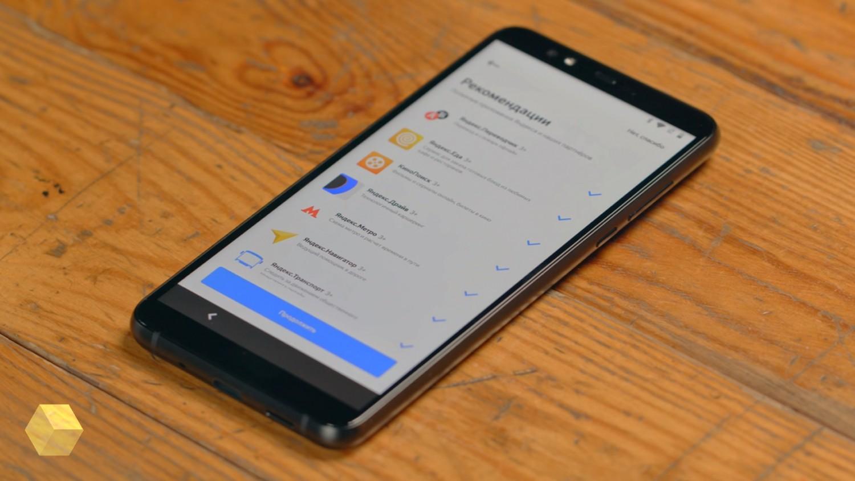 «Яндекс» запатентовала систему определения дохода пользователей смартфонов
