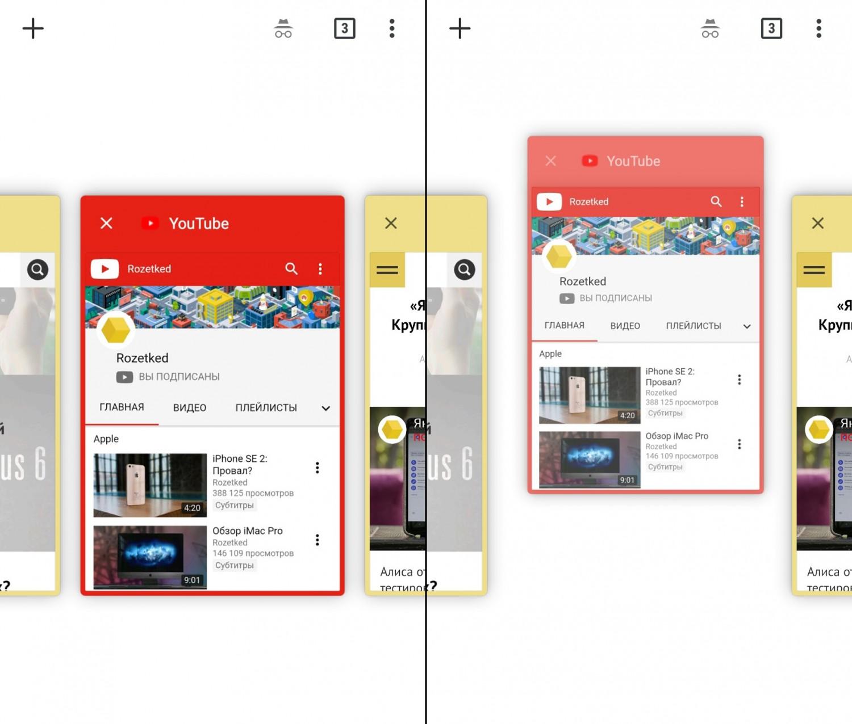Chrome для Android получит горизонтальное расположение вкладок1