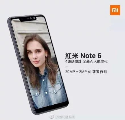 Xiaomi представит 6 ноября Redmi Note 62