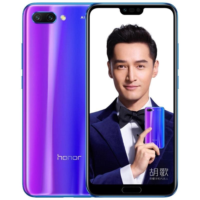 Huawei представила ультрабук MagicBook и флагман Honor 101