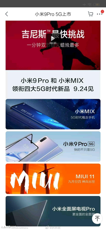 Дисплей Xiaomi Mi MIX 5G может занять более 100% площади фронтальной стороны2