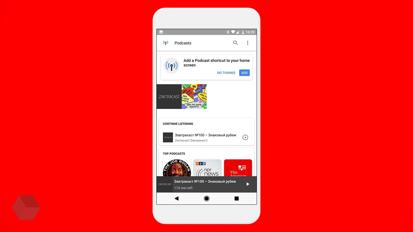 Google запустила сервис Podcasts
