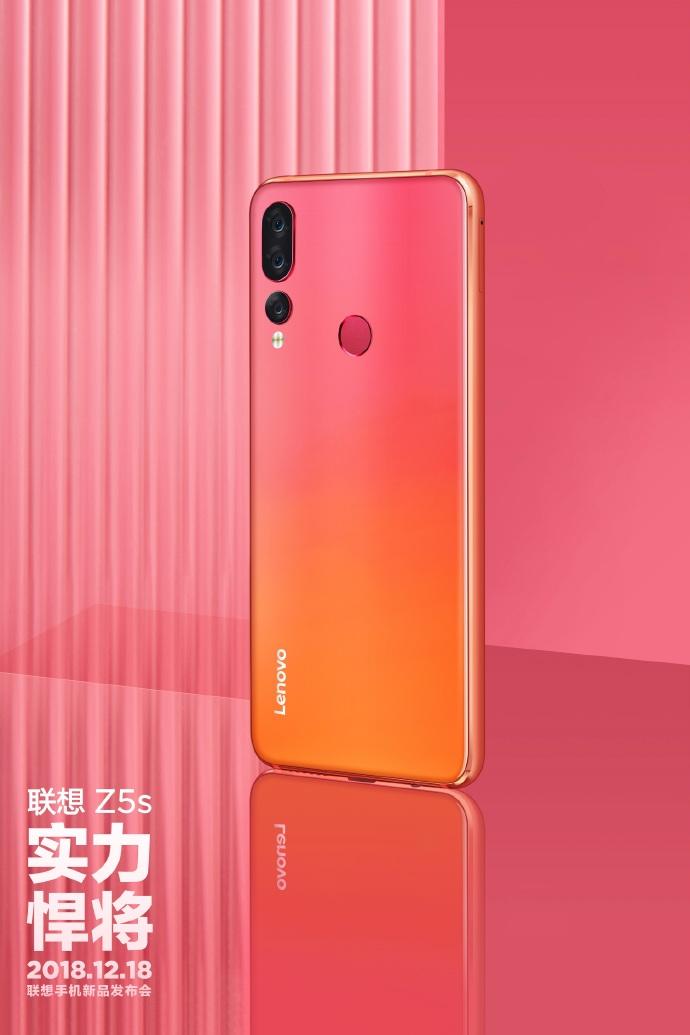 Постеры Lenovo Z5s демонстрируют цветовые варианты смартфона9