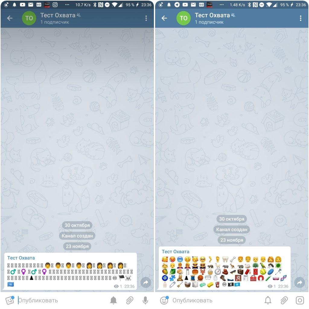 Telegram 5.0 для Android: новый дизайн, Instant View 2.0 и эмодзи1