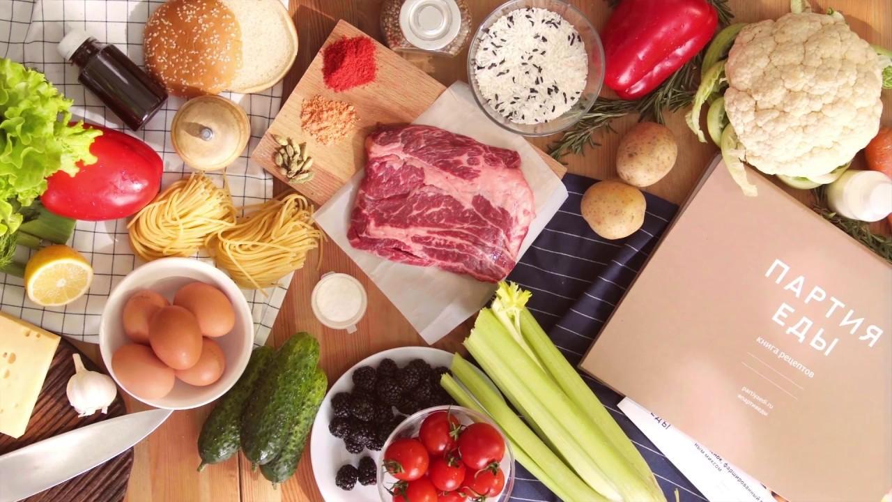 «Яндекс.Такси» покупает сервис доставки наборов для приготовления блюд «Партия еды»