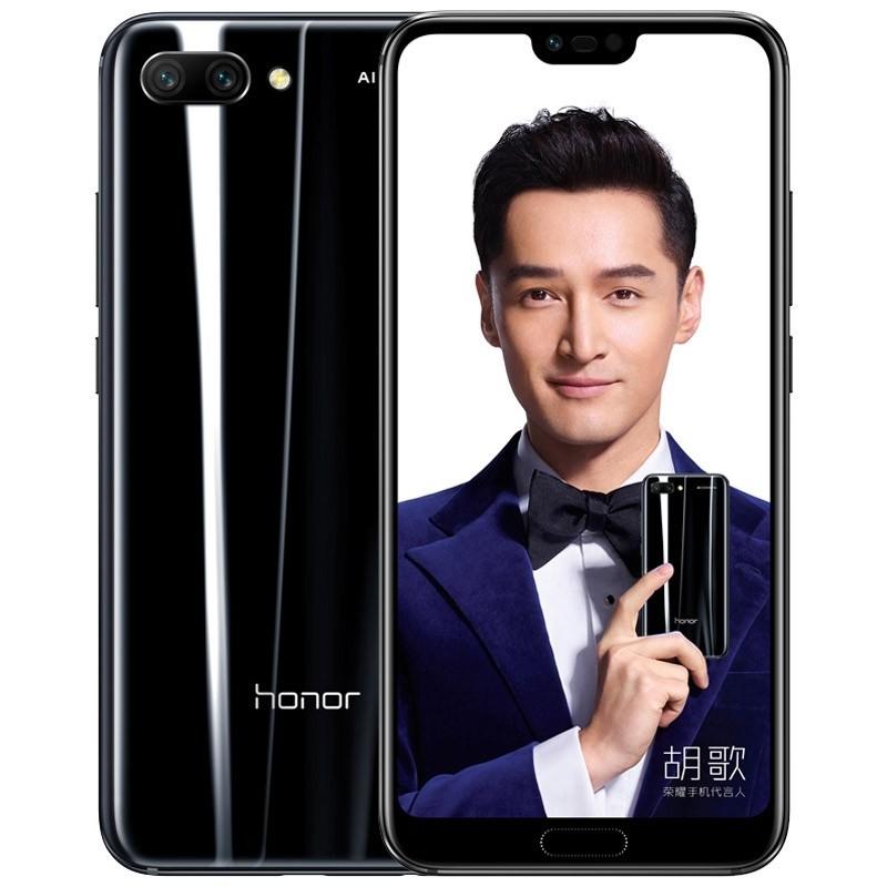 Huawei представила ультрабук MagicBook и флагман Honor 104
