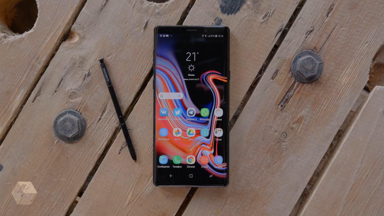 Galaxy Note 9 работает со старыми док-станциями DeX