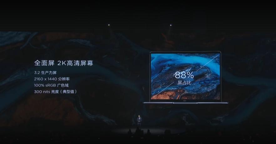 Представлен конкурент MacBook Air — Huawei MateBook 131
