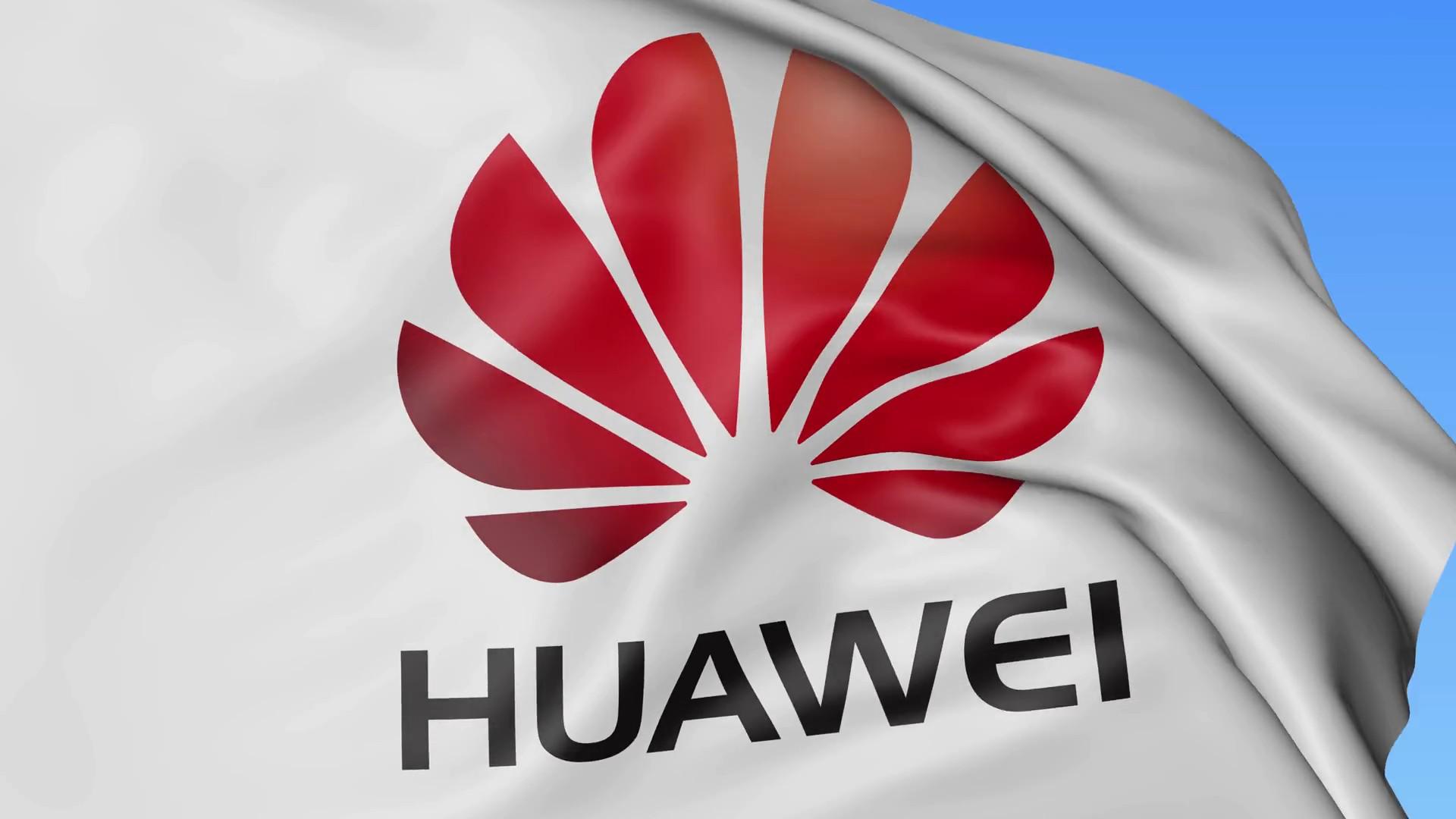 Huawei опубликовала финансовые результаты за 2017 год