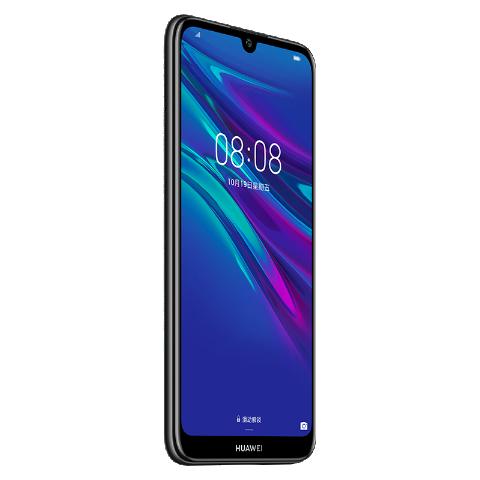 Huawei представила бюджетные Enjoy 9e и 9S7
