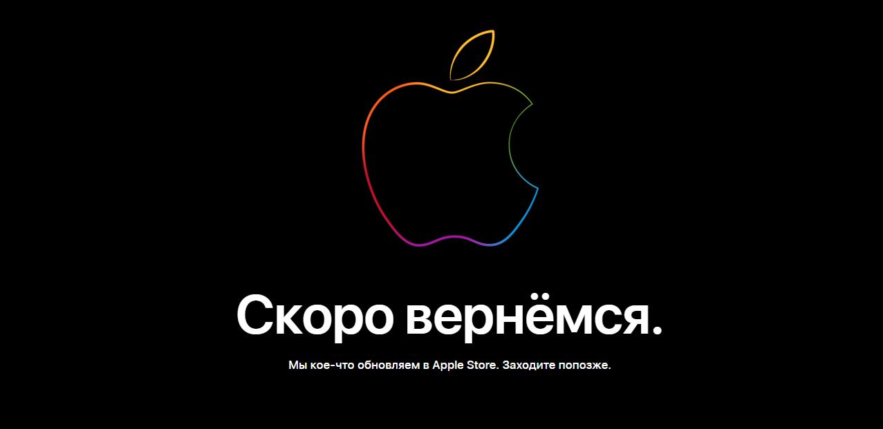Apple закрыла сайт на обновление. Релиз AirPods 2 и AirPower?1