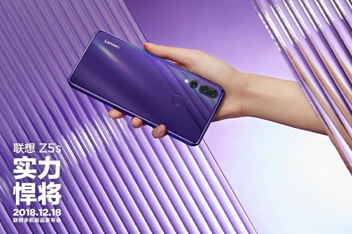 Постеры Lenovo Z5s демонстрируют цветовые варианты смартфона4