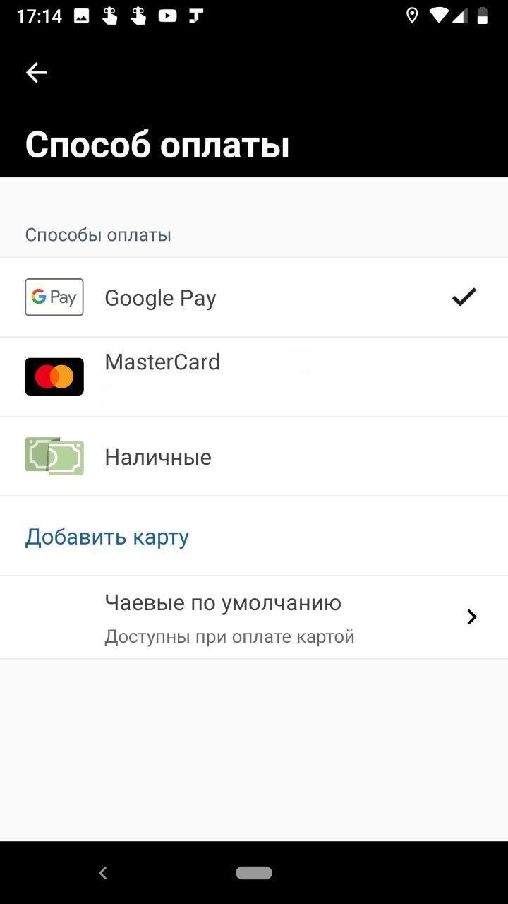 Uber в России отключит международное приложение и выпустит местное4