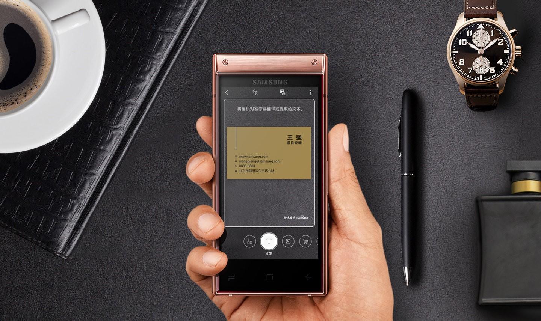 Samsung W2019: «раскладушка» с двумя дисплеями и Snapdragon 8455