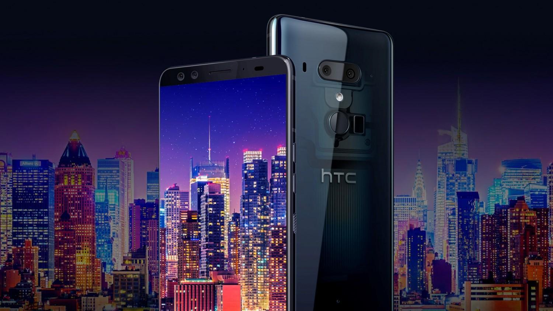 HTC готовит новый смартфон на Snapdragon 710