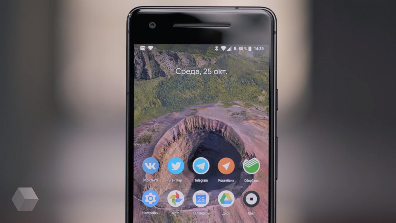 Google прекратила продажи Pixel 2 и 2 XL в своём магазине