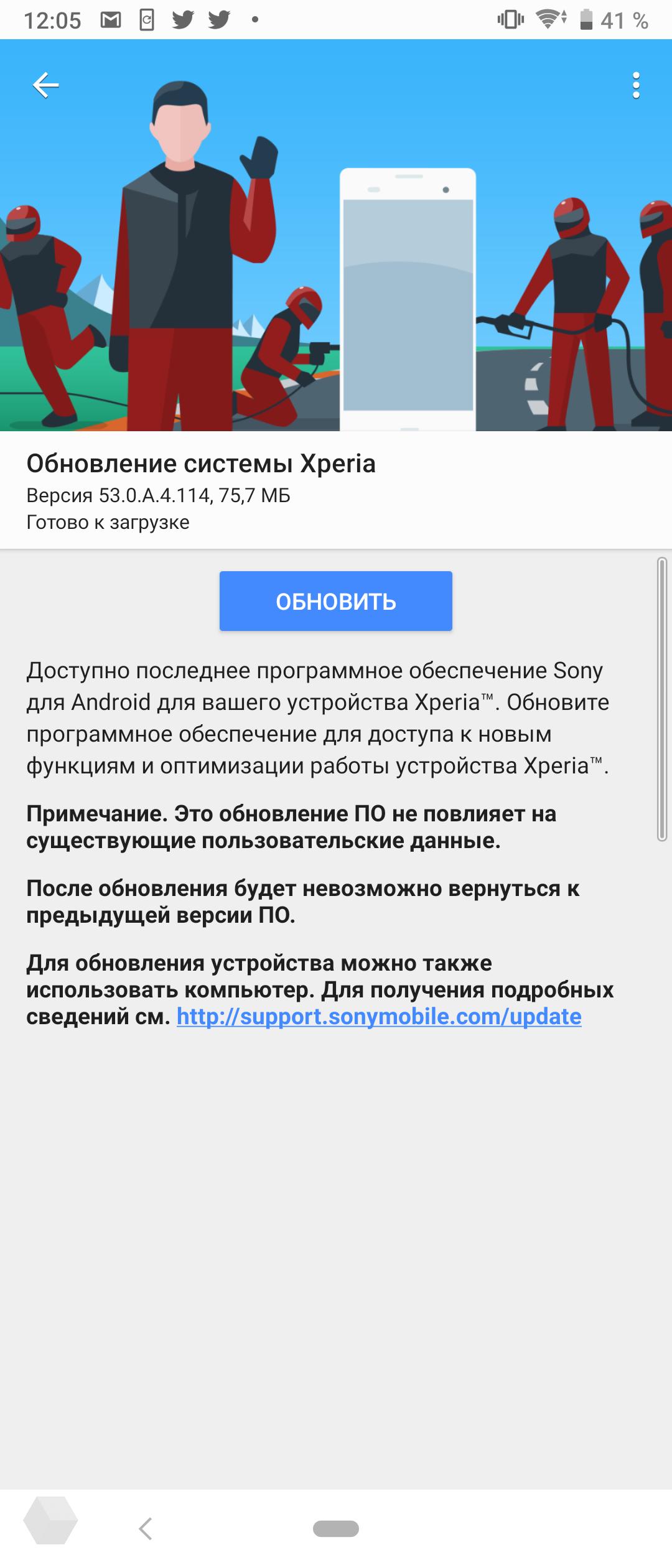Обзор Sony Xperia 10 и 10 Plus. Идея нравится, но реализация хромает38