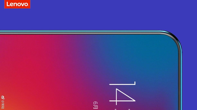 Презентация безрамочного смартфона Lenovo Z5 состоится 5 июня