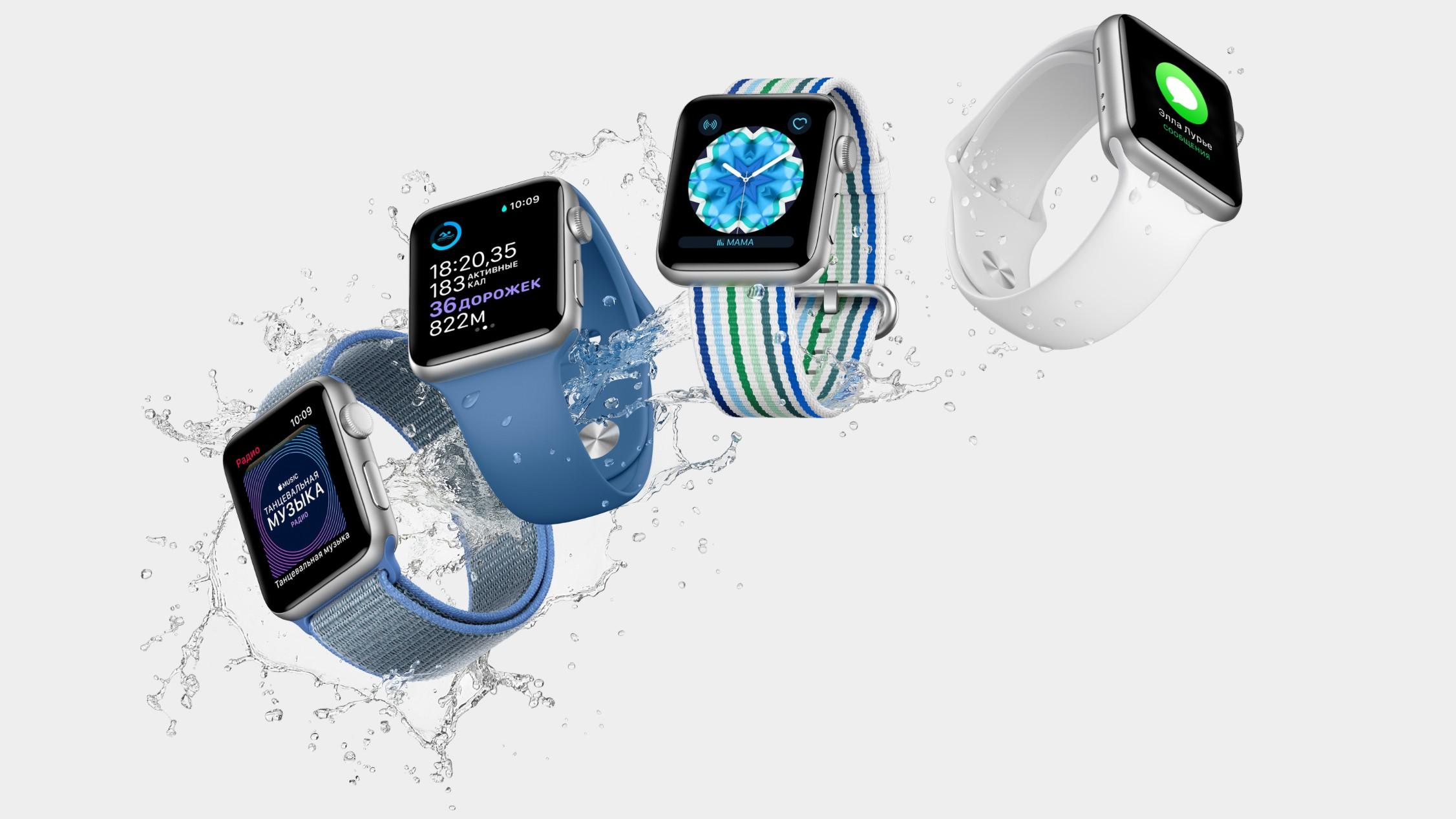 Apple расширила политику обслуживания для Apple Watch Series 2