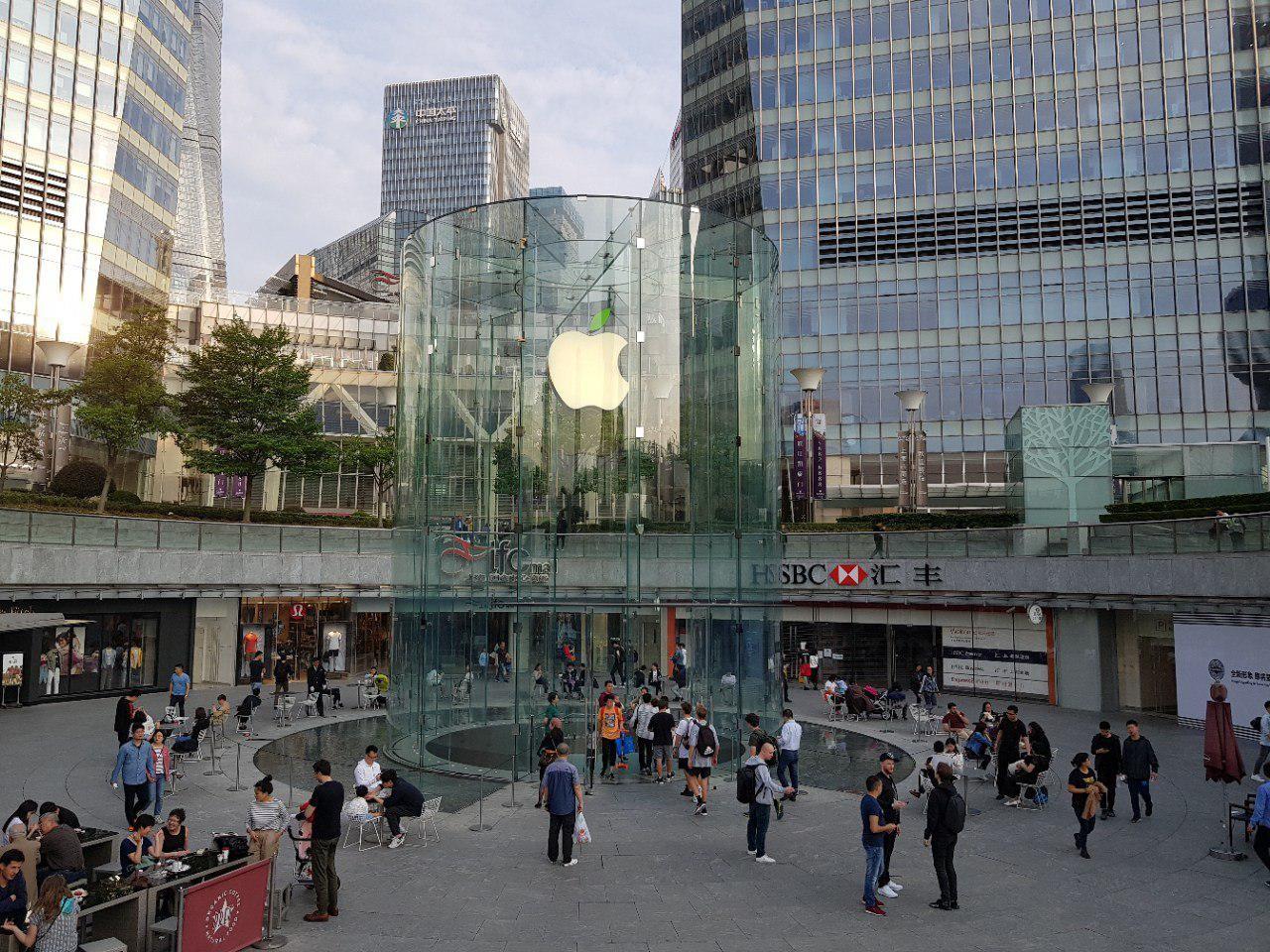 Apple на один день сменит логотип в честь Дня Земли4
