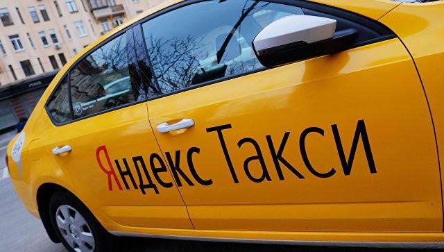 «Яндекс.Такси» будет предупреждать пользователей о снижении цен