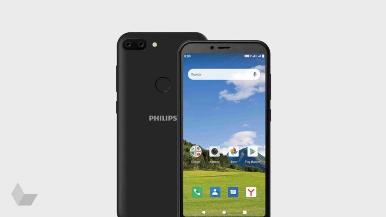 Старт продаж долгоживущего смартфона Philips S561 в России