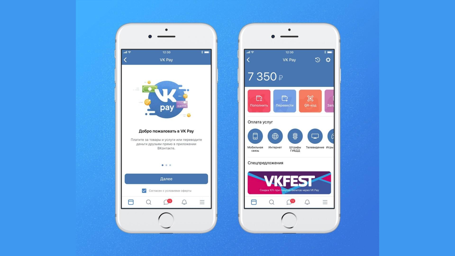 «ВКонтакте» запускает платёжный сервис VK Pay
