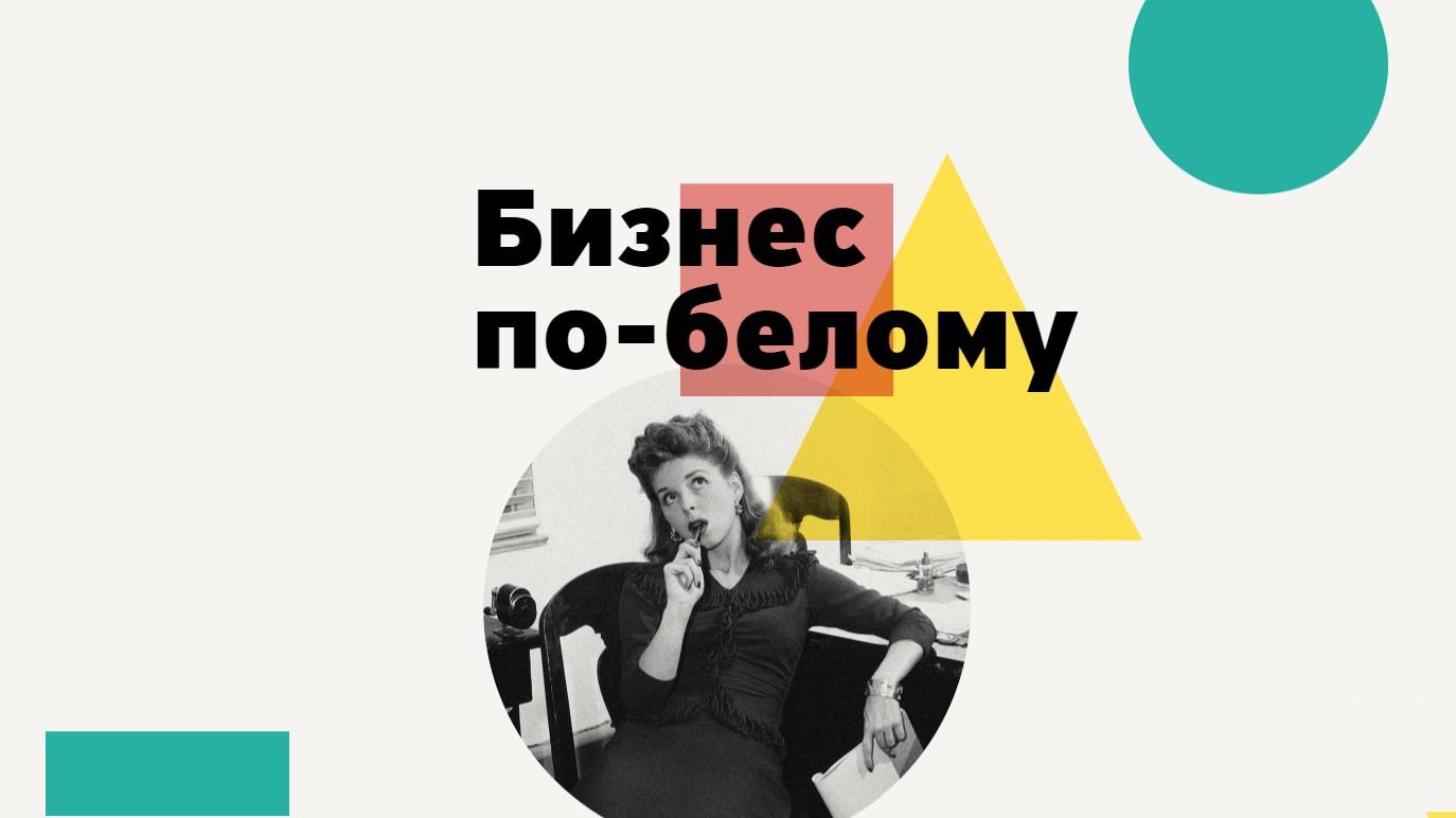 «Тинькофф Бизнес» дарит клиентам 3 месяца бесплатного обслуживания