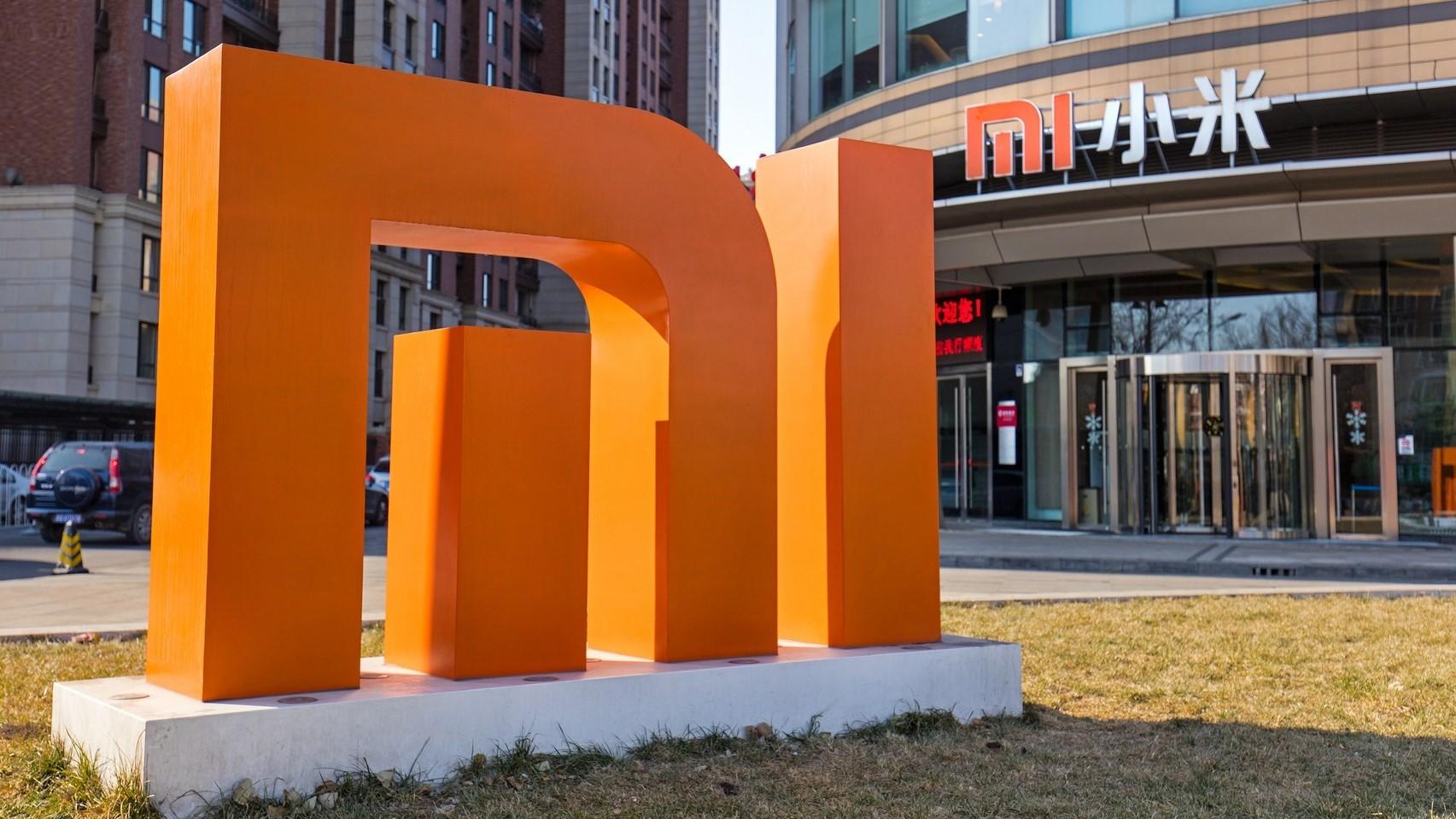 Xiaomi подала документы на IPO в Гонконге