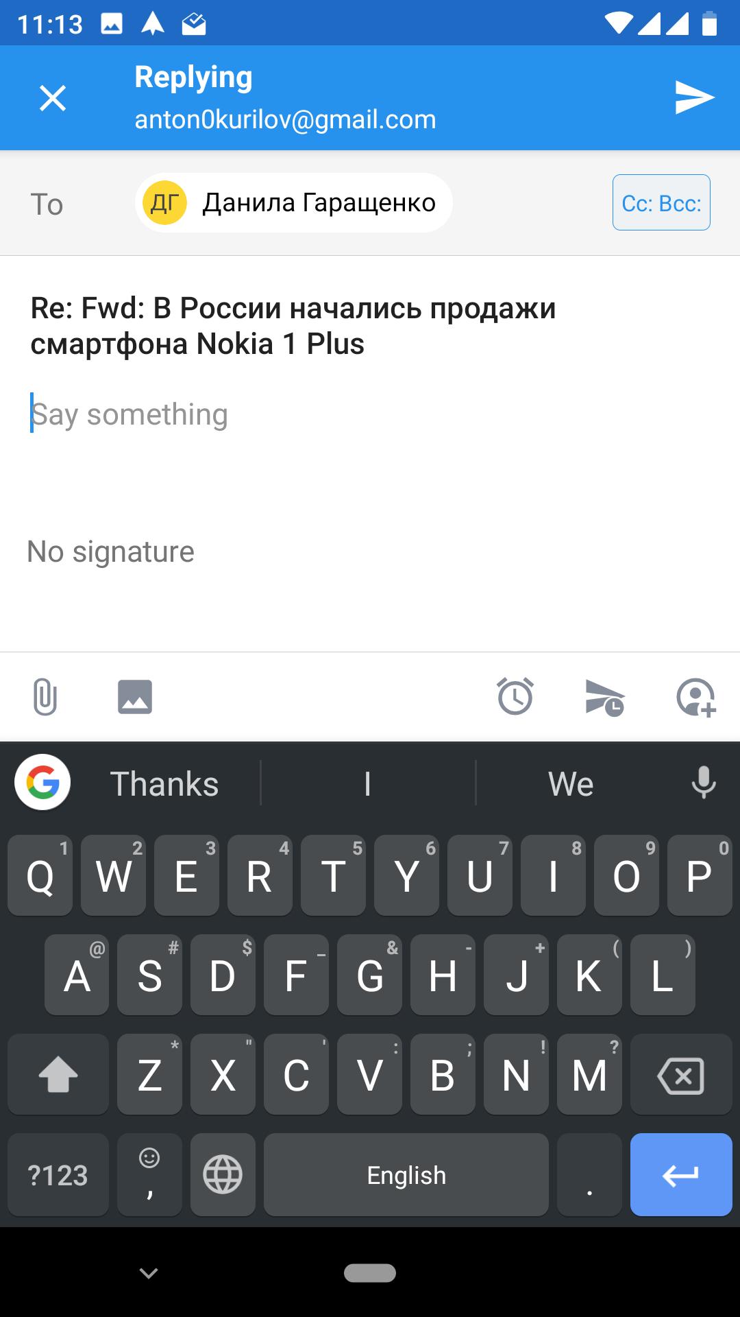 Spark для Android: достойная замена Google Inbox?9