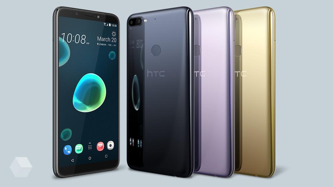 HTC пополнила линейку Desire двумя смартфонами2