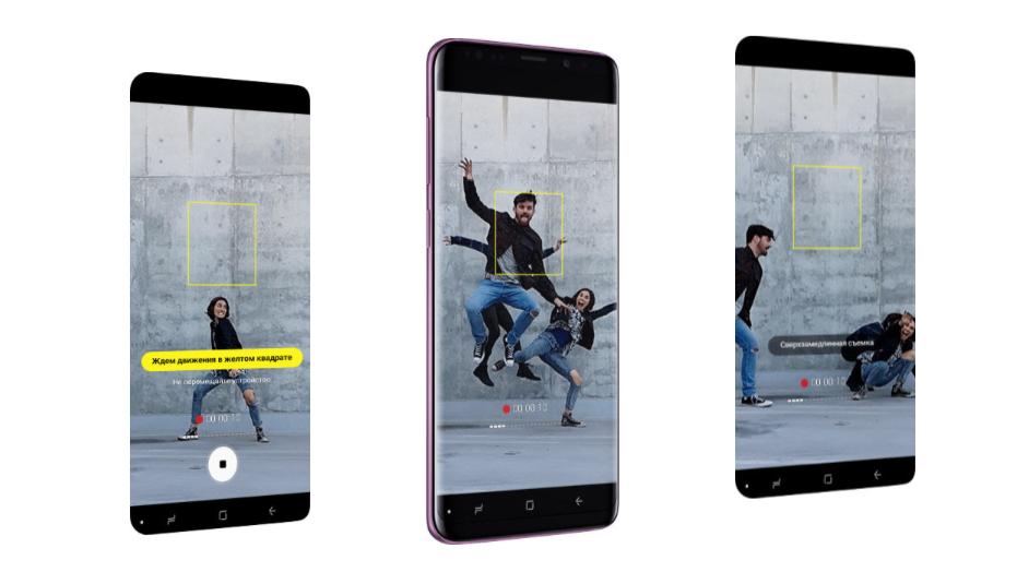 Galaxy S9 и S9+ получили переменную диафрагму5