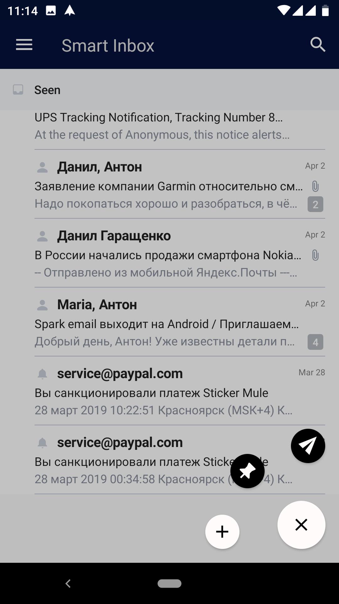 Spark для Android: достойная замена Google Inbox?7