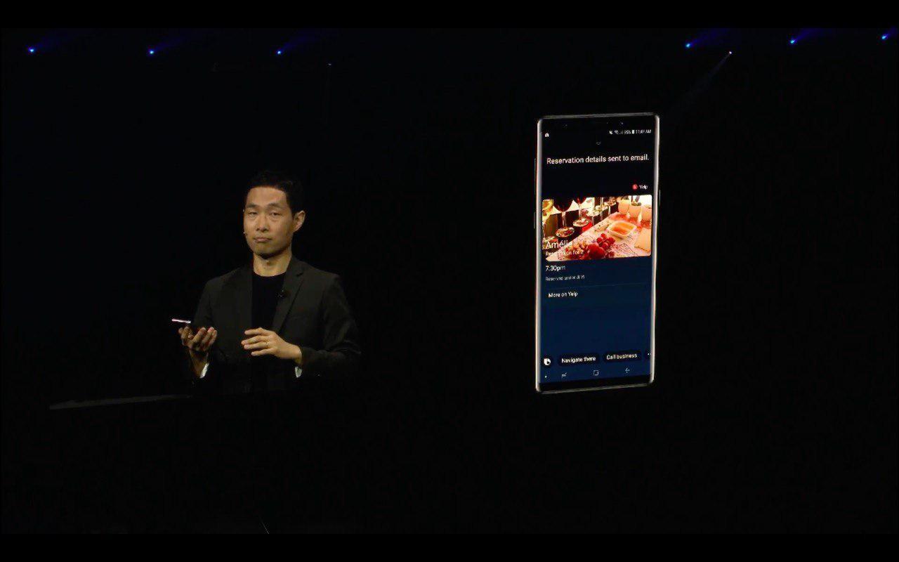 Ассистент Samsung Bixby научился понимать контекст1