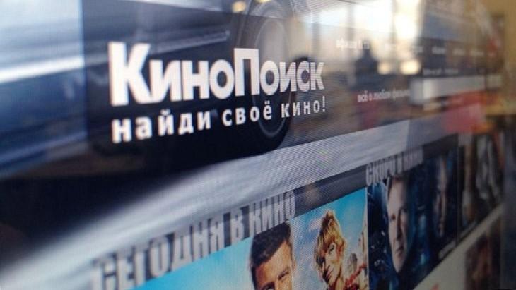 Единая подписка на «КиноПоиск» и «Амедиатеку» обойдётся дешевле